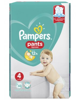Pampers Chilot Active...
